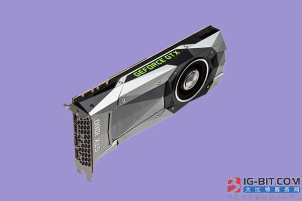 NVIDIA:GTX 10系显卡最快年底退役