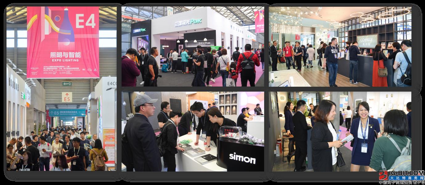 2019上海国际商业及工程照明展启动销售