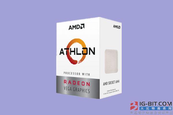 AMD速龙200GE处理器下周上市:Zen架构首次锁频
