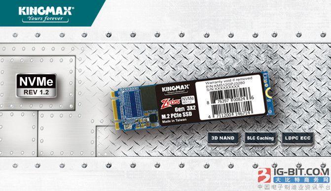 胜创推出入门级M.2 PCIe SSD:连续读取速度1.6GB/s