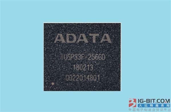 威刚推出BGA封装SSD:尺寸比肩eMMC 读取速度1.1GB/s