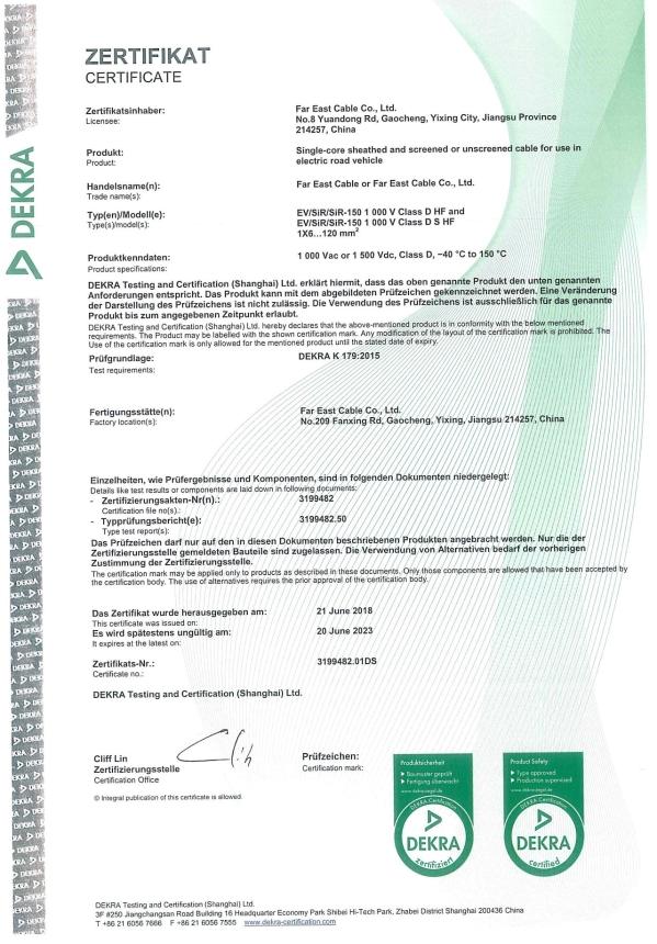 远东电缆产电动汽车用软电缆取得DEKRA及CQC联合认证