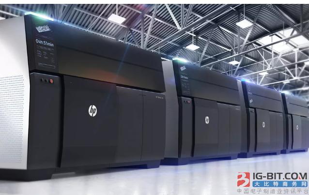 惠普发布Metal Jet 3D金属打印机