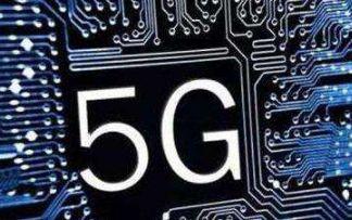 联发科首次展示5G原型机 或2020年量产5G芯片