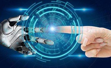 人工智能浪潮下 安防企业缘何入局?