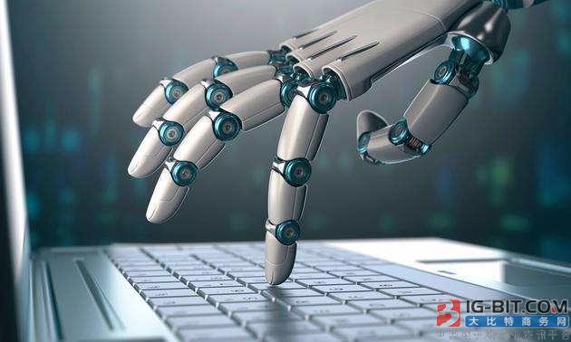 工信部:人工智能产业仍处于发展初期 应加大研发力度