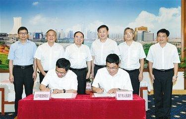 南宁市携手华中数控 打造国内首个轻量化电动汽车产业高地