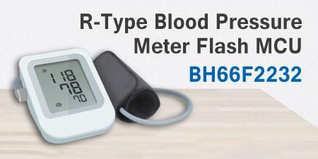 HOLTEK新推出BH66F2232血压计MCU