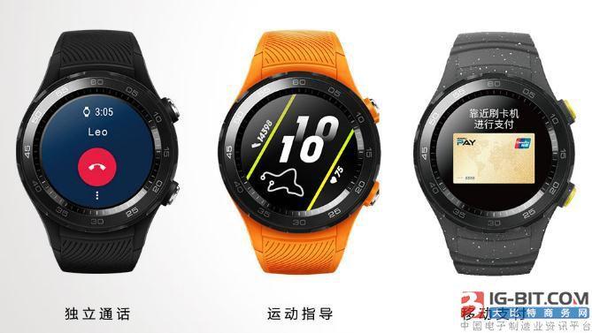 华为与荣耀两款手表通过EEC认证,或搭载高通最新可穿戴芯片