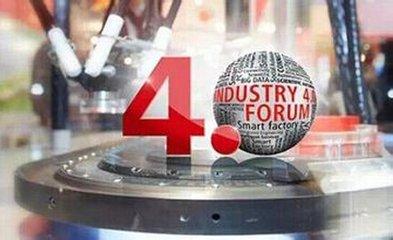 工业4.0完美呈现OR经济信息孤岛化 全球制造业将面临怎样的未来?