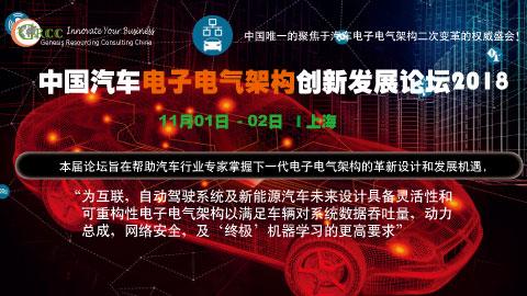 """""""网络物理系统(CPS) - 面向安全关键应用的未来异构多核E / E架构"""""""