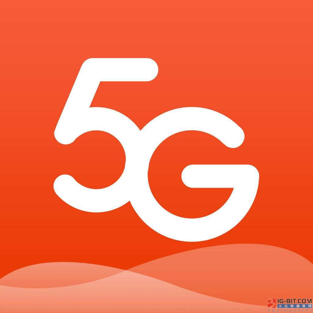 江西南昌5G应用试点启动