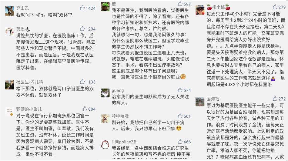 """汇医慧影CEO柴象飞:AI可能是缓解医生""""职业耗竭""""的新处方"""