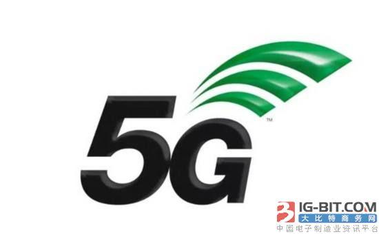 台湾轻罚高通 印证5G技术落后的事实