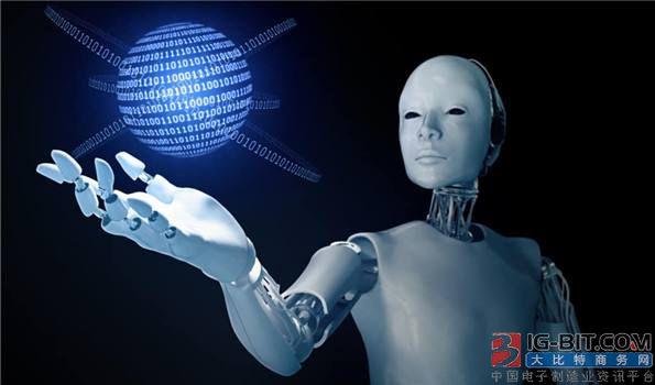 英特尔携手百度云,推动人工智能应用