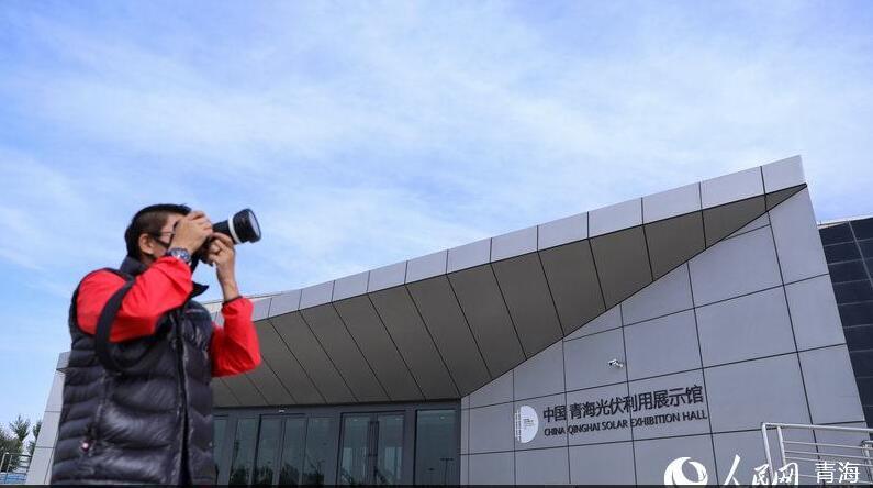 国内最高海拔光伏利用展示馆即将开馆迎客