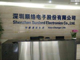 顺络电子:目前公司手机端客户的市场份额不断增加