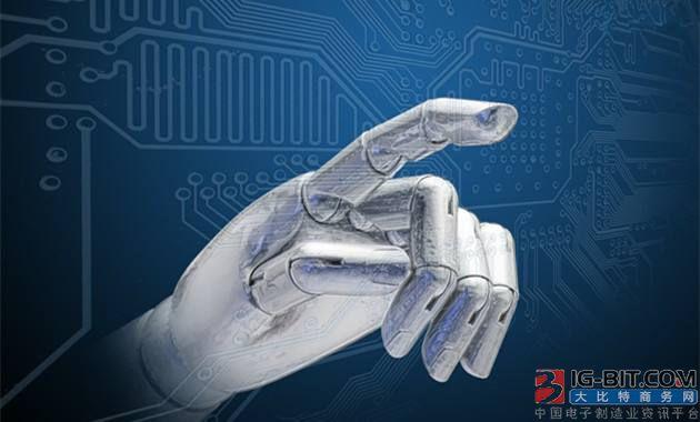 世界人工智能产业发展蓝皮书:4%被调研企业已投资部署AI