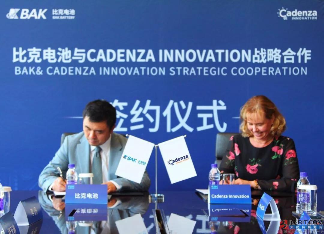 """比克电池联手Cadenza Innovation开发""""超级电池"""" 预计明年实现量产"""