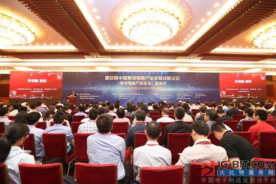 集成电路人才短缺,王阳元院士呼吁:将微电子升级为一级学科