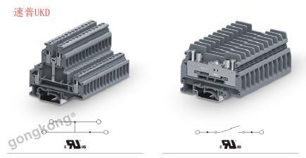 UKD3双层接线端子使UK系列更优越