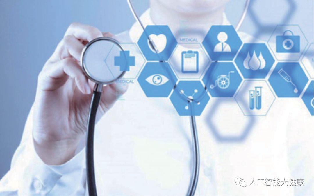 可穿戴设备在健康医疗领域的颠覆