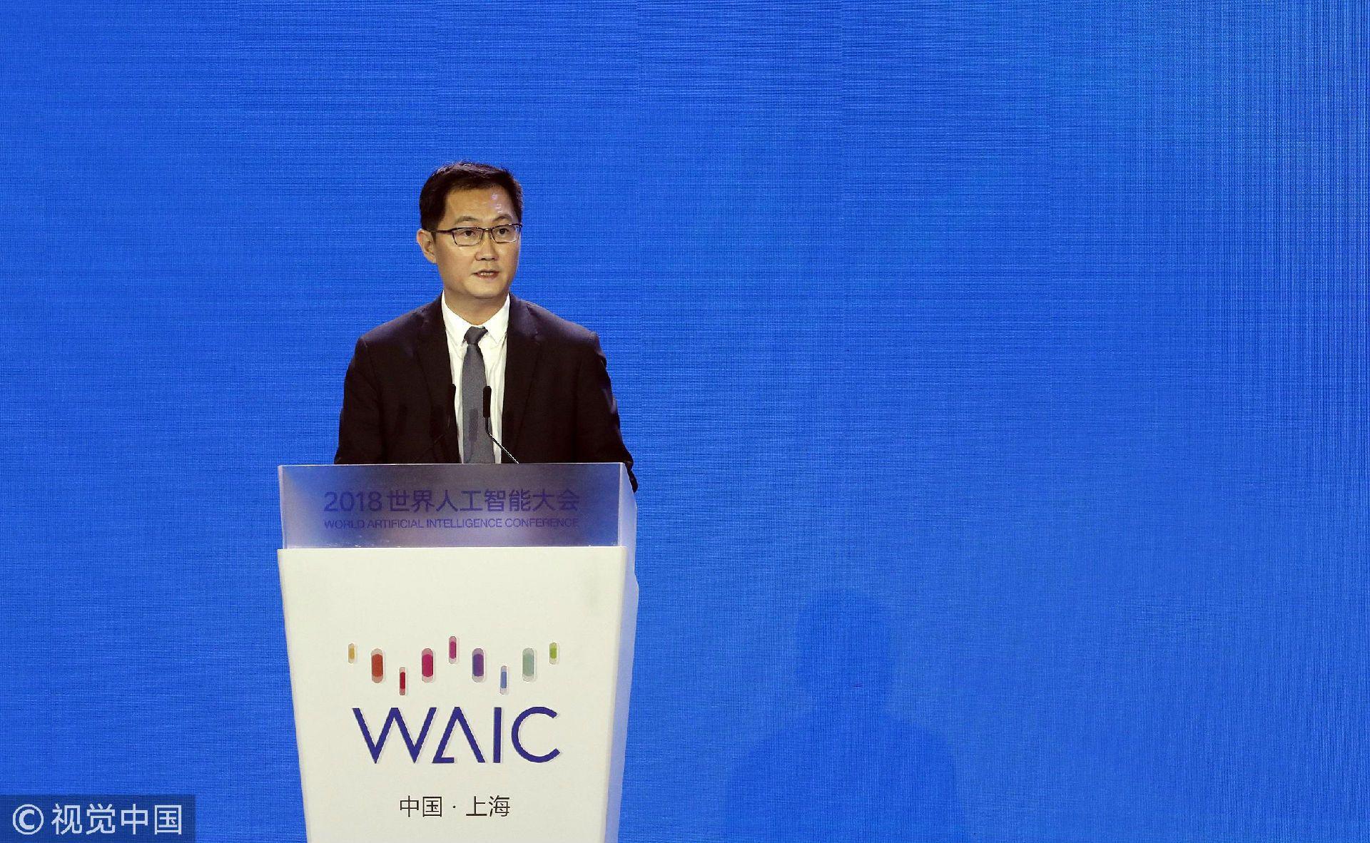 马化腾:腾讯部署AI医疗市场集中在两个方面