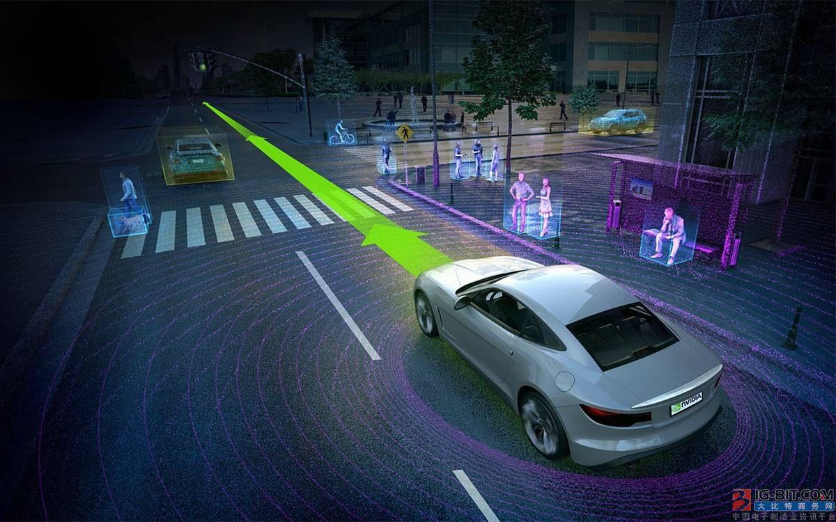 大唐与百度战略合作 推进协同式自动驾驶技术发展