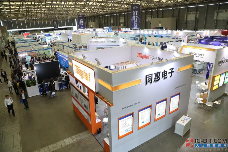 同惠电子与您相约第92届中国电子展