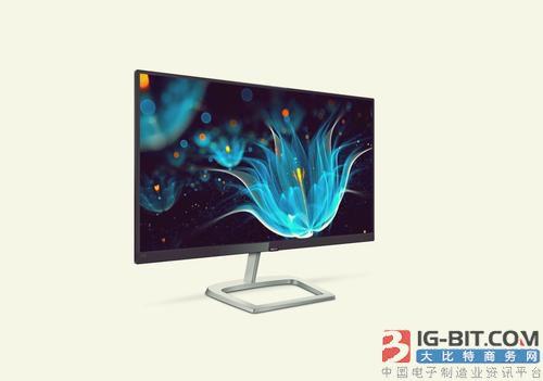 飞利浦显示器推出3款E系列新品