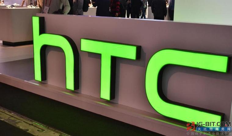 调研机构称HTC的5G关键词搜索增速超过苹果三星华为