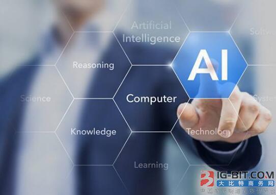 高通登陆世界人工智能大会,终端侧人工智能将乘5G之风翱翔
