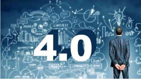 七年过去了,德国的工业4.0进展如何?