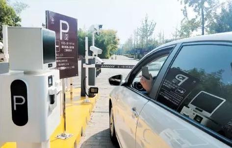 韩城市首个机器人值守停车场上线