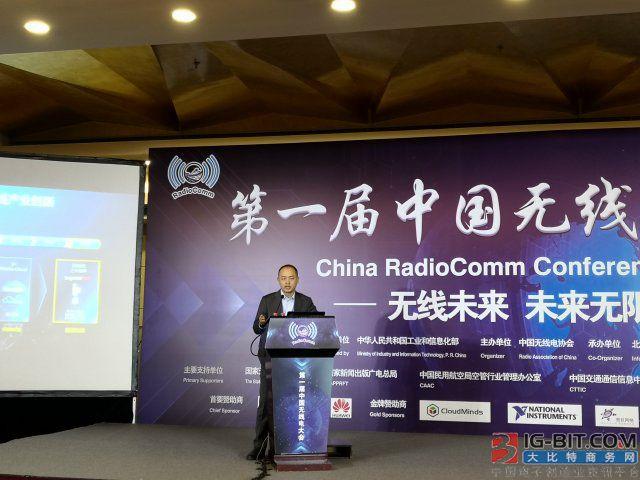 华为与全球领先运营商部署超过50张5G预商用网络