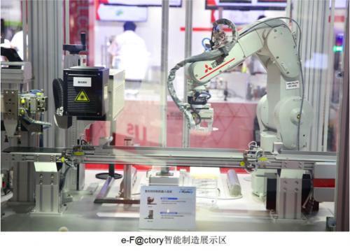 三菱电机亮相第20届中国国际工业博览会展出最新自动化技术