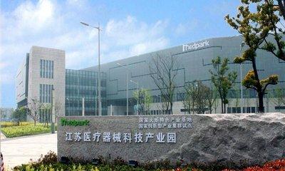 江苏医疗器械产业园入围省级科技企业加速器