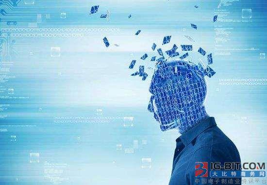 语音控制:企业计算的下一个重大突破