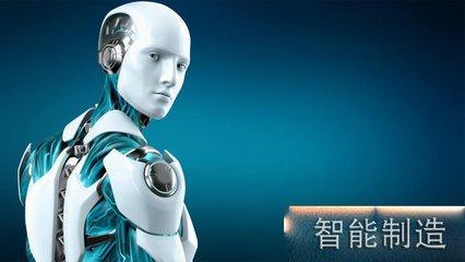 智能化是中国制造破局突围的关键一招