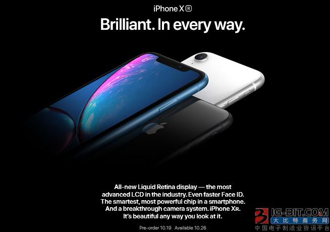 iPhone XR在中国有竞争力 将占新iPhone订单的50%
