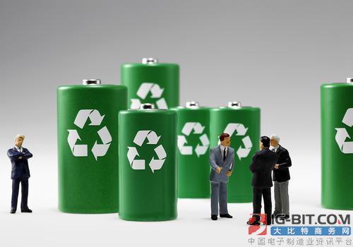格林美拟投资18.5亿建设动力电池三元正极材料项目