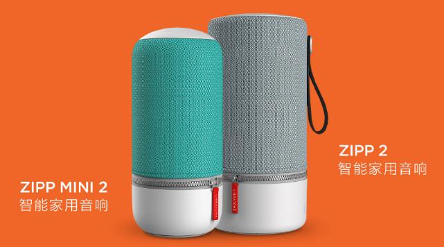 小鸟音响正式发布Zipp 2智能家用音响系列