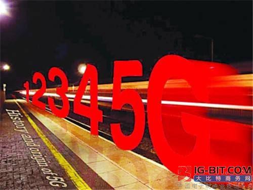 5G商用赛道开启 高通携手中国合作伙伴加速5G建设