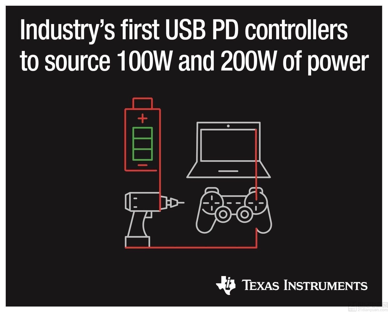 TI推出业界首款200W 和100W USB Type-C™和USB电力输送控制器