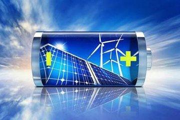 阳光电源在德16MW储能调频项目投运