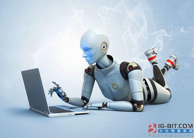 人民日报海外版:人工智能成中国创新新标签