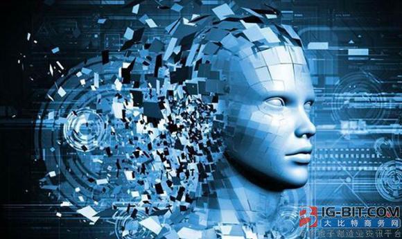 2018世界人工智能大会:AI将取代于人还是赋能于人?