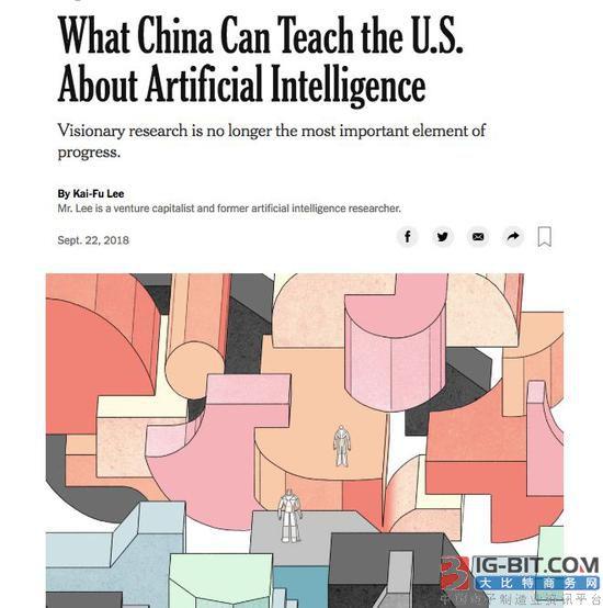 李开复纽约时报专栏:美国对中国AI的几大误解
