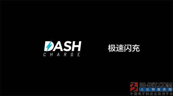 一加被Bragi起诉,将不能再使用Dash Charge名称