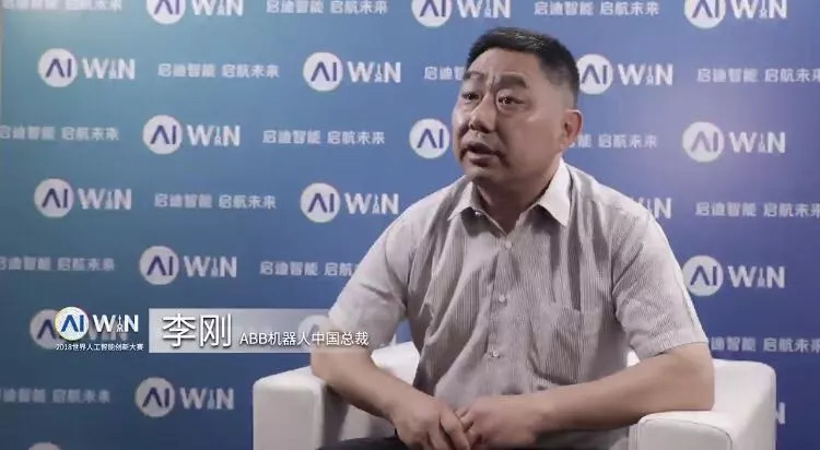 ABB 機器人中國總裁李剛:一起讓AI更好的配合機器人